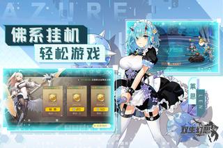 双生幻想-20倍加速版