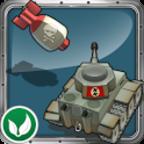 荣耀之山:二战