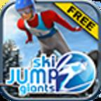 高台滑雪13免费版