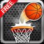 篮球全明星赛HD