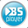 BSPlayer播放器解码器(ARMv5)