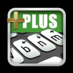 A.I.type输入法增强版