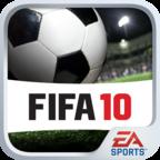 FIFA2010足球盛宴