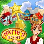 珍妮的大酒店