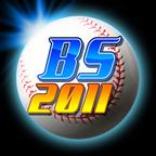 超级棒球明星2011