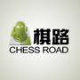 棋路-中国象棋