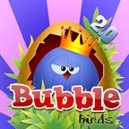 超级泡泡鸟高级版