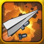 纸飞机之狂轰滥炸