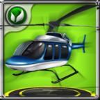 直升机逃生