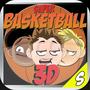 超级篮球THD
