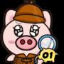 3国小猪捉错处