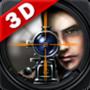 3D狙击杀手破解版