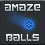 神奇重力球