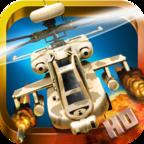 直升机空战锦标赛HD