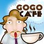 Gogo咖啡