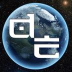 3D黎明星球