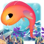 海底世界进化鱼破解版