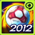 足球巨星2012