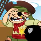 笨拙的海盗