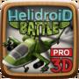 3D模拟直升机