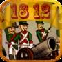卫国战争 1812