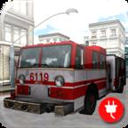 消防车停车3D