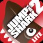 躲避鲨鱼2完整版