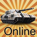 在线坦克对战