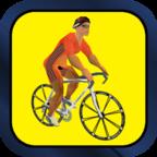 自行车竞技专业版
