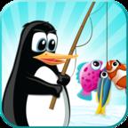 企鹅亚历克斯钓鱼