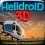 模拟直升机