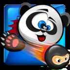 熊猫忍者完整版