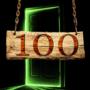 100次逃脱