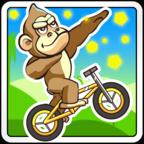 疯狂小轮自行车