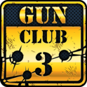 枪支俱乐部3 Mod