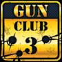 枪支俱乐部3修改版