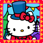 凯蒂猫嘉年华会
