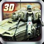 3D坦克大战-合金弹头破解版
