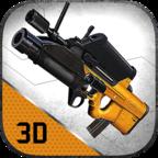 枪械大师3D修改版