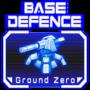 基地防守战修改版