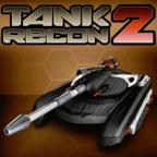侦察坦克2