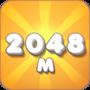 2048迷阵