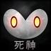 死神 - 苍白剑士的传说修改版