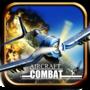 空战1942修改版