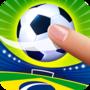 手指足球巴西版