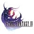 最终幻想4破解版