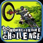 山地自行车挑战赛