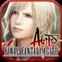 最终幻想:Agito完整版