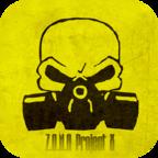 Z.O.N.A X计划修改版