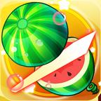 切水果2-完美版修改版